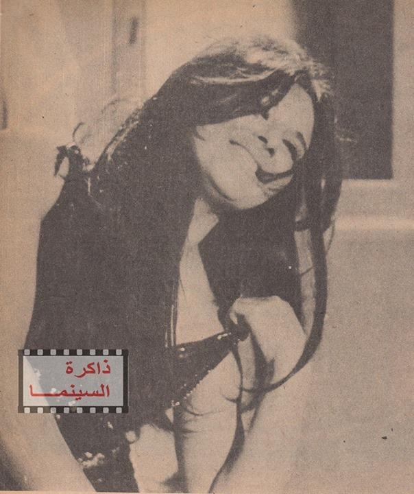 مقال صحفي : سعاد حسني عارية على الشاشة لاوّل مرة ! 1970 م 1145