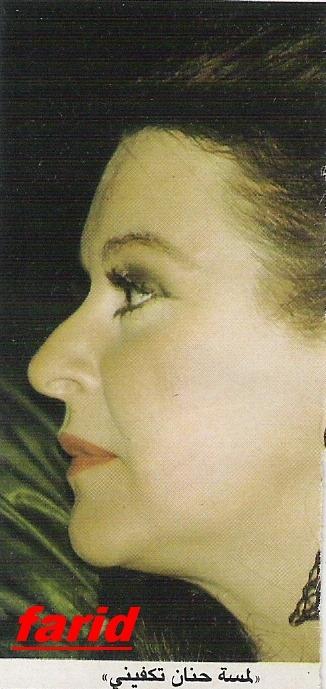 وثيقة مكتوبة : المرأة ألوان 1984 م 1370