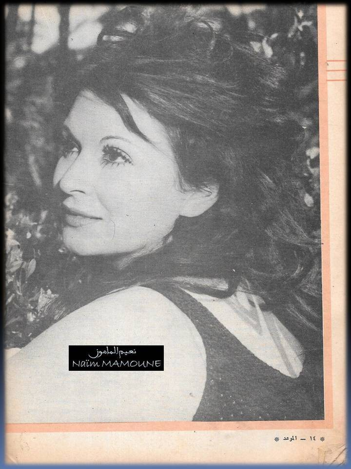 صحفي - مقال صحفي : سعاد حسني .. وحكايتها مع الأمومة 1977 م 162