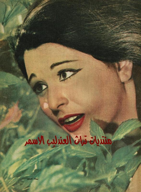 مقال صحفي : احتكار سعاد حسني 1968 م 183