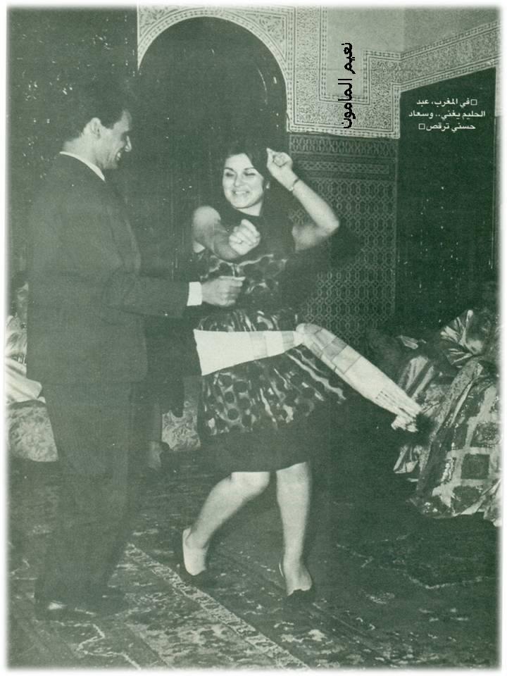 مقال - مقال صحفي : رسالة مفتوحة الى المتمرد على .. الحب 1977 م 2155