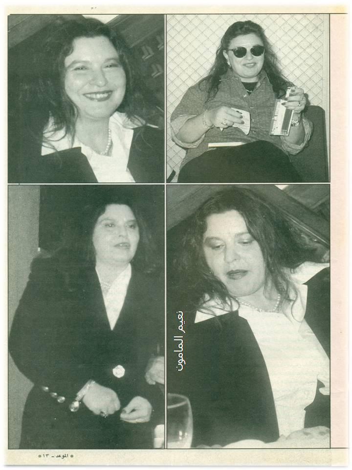 مقال - مقال صحفي : آخر صور لسعاد حسني 2001 م 2201