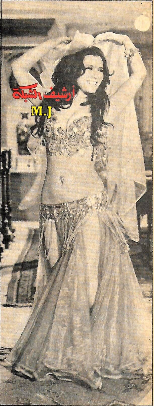 خبر صحفي : سعاد حسني تتدرب يومياً على الرقص 1973 م 2377