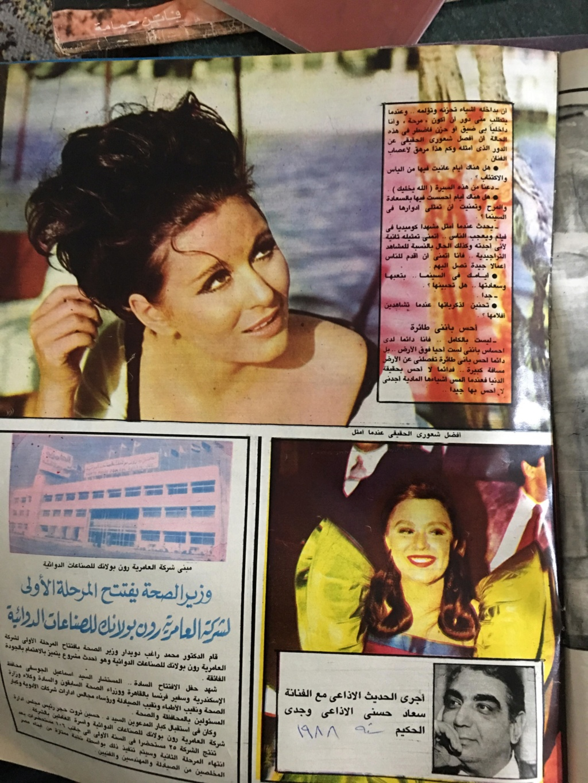 حوار صحفي : سعاد حسني .. عندما أشاهد أفلامي لا أحس نحوها بحنين الذكريات 1988 م 244