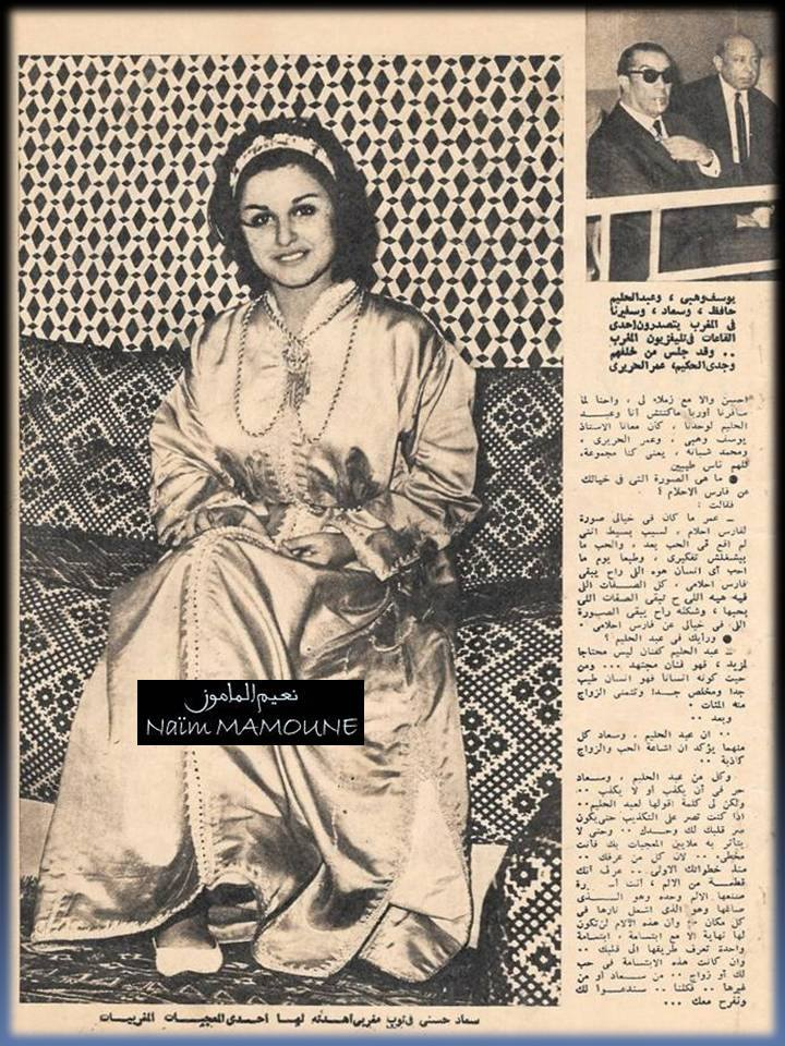 حوار صحفي : عبدالحليم يقول .. موقفي من الزواج .. معروف ! 1962 م 267