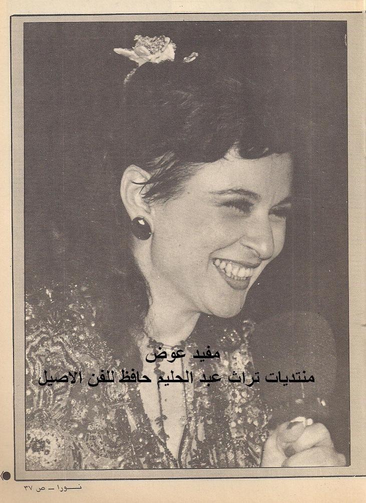 مقال صحفي : سعاد حسني لاتحترف الغناء خوفاً من .. الإنفلونزا ... 1986 م 290