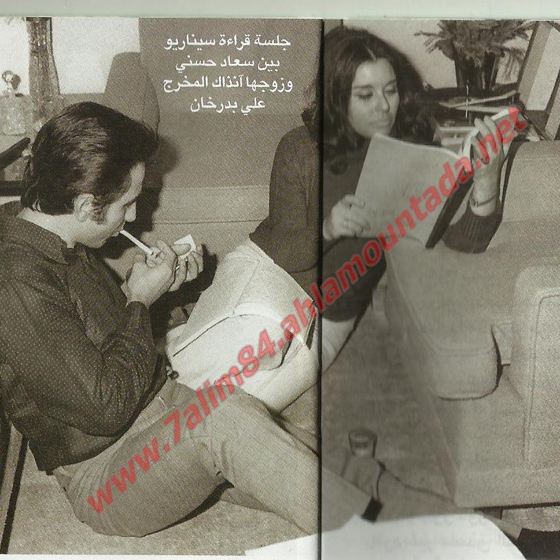 مقال صحفي : محطات بالصور من حياة السندريللا 2012 م 3153