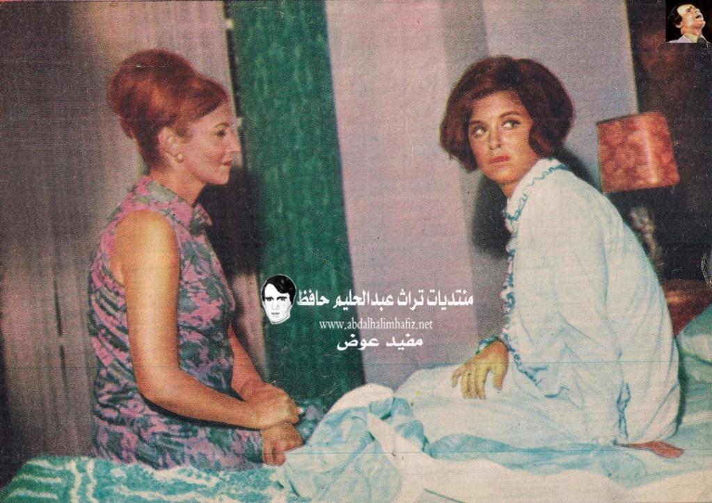 حوار صحفي : سعاد حسني .. ومريم فخر الدين .. معاً لأول مرة .. ابنة شاذة .. وأم مطلقة ! 1969 م 3171