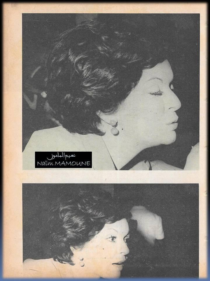 مقال صحفي : يا سعاد حسني .. حذار أن تغني على المسرح 1974 م 417