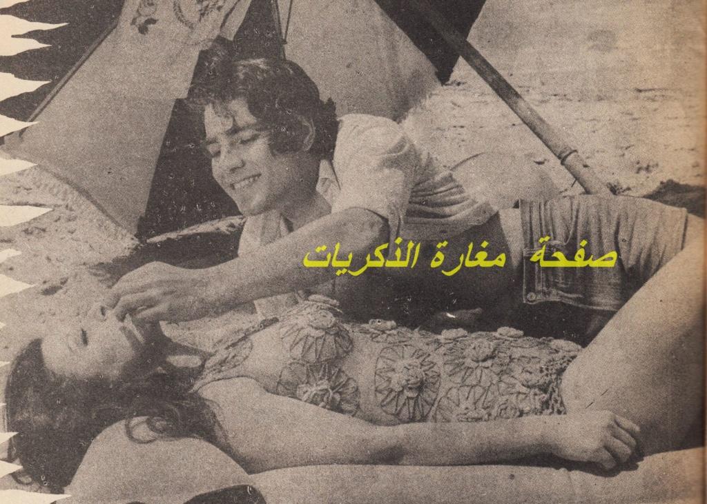 مقال - مقال صحفي : الصدفة ابعدت حسين فهمي عن سعاد حسني 1973 م 530