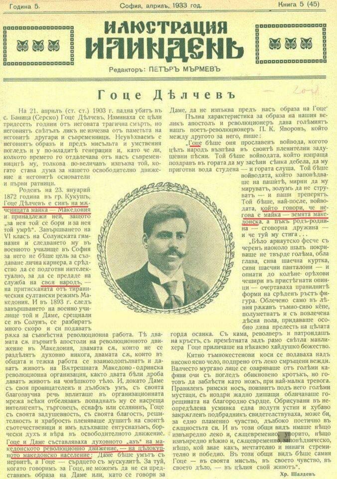 Документи 1933_010