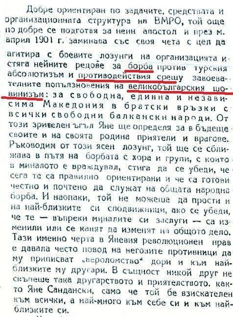 Документи - Page 2 1946_-10