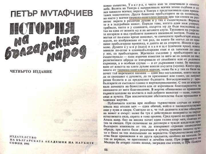 Документи 1992_a10