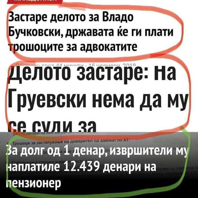 Разни вести од Македонија - Page 35 Eoay4-10