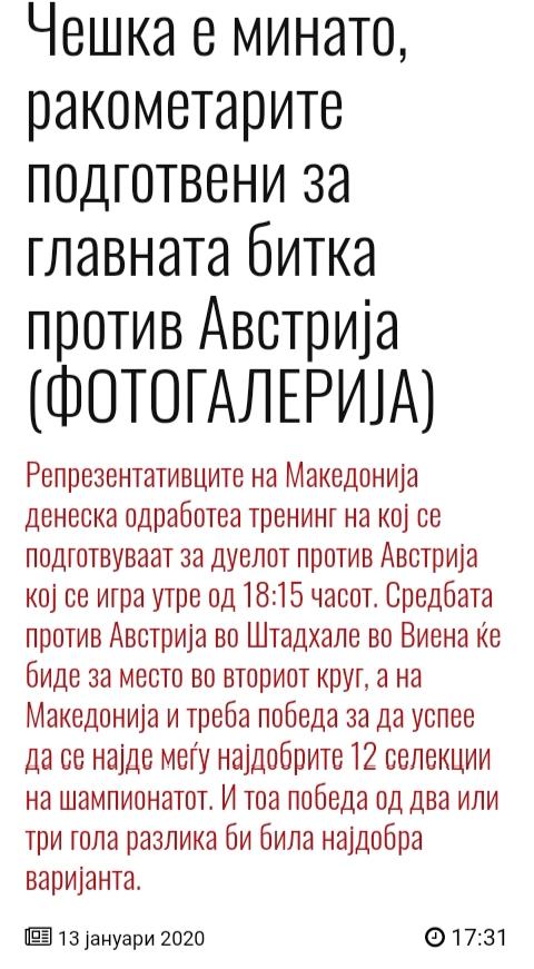 Разни вести од Македонија - Page 35 Img_2012