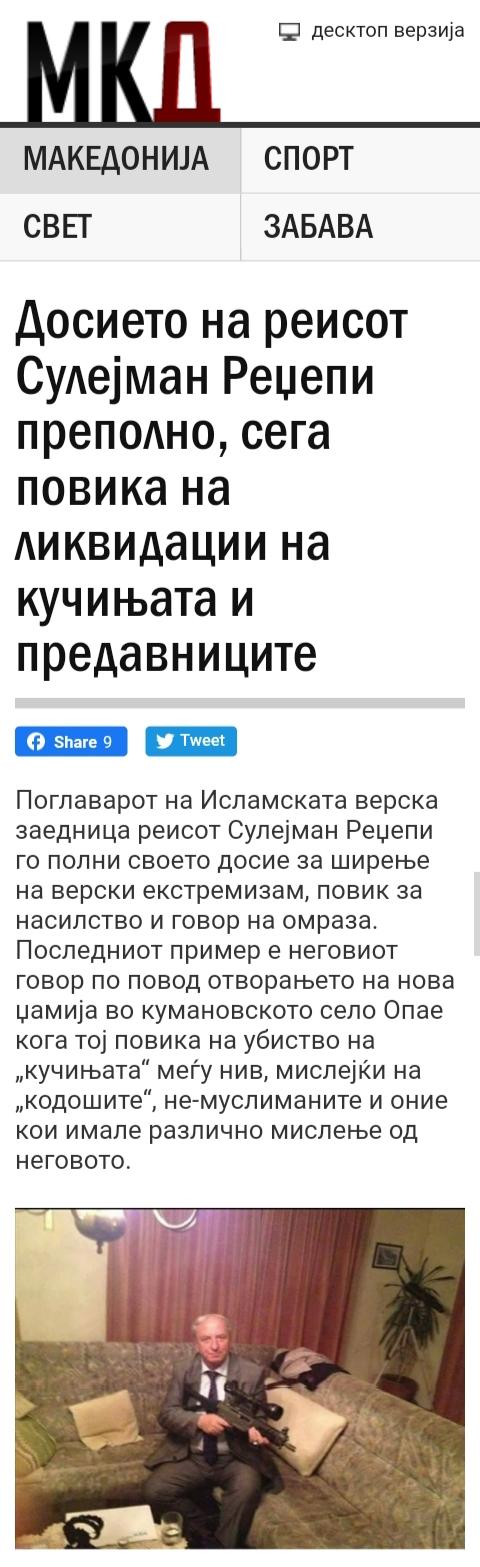 Разни вести од Македонија - Page 35 Img_2015