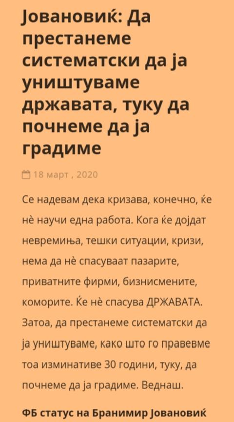 Браво за СДСМ, така се сака Македонија - Page 8 Img_2028