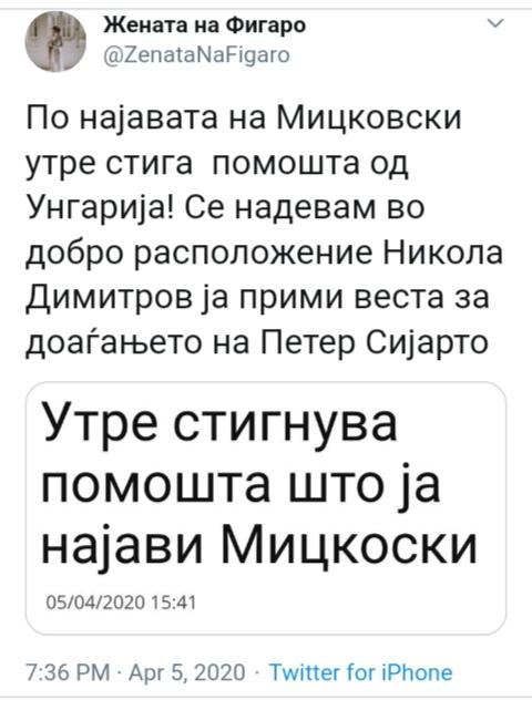 Разни вести од Македонија - Page 35 Img_2045