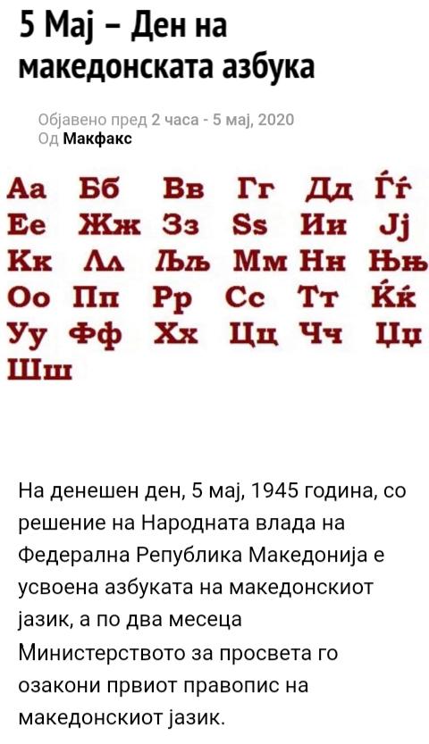 Разни вести од Македонија - Page 36 Img_2054