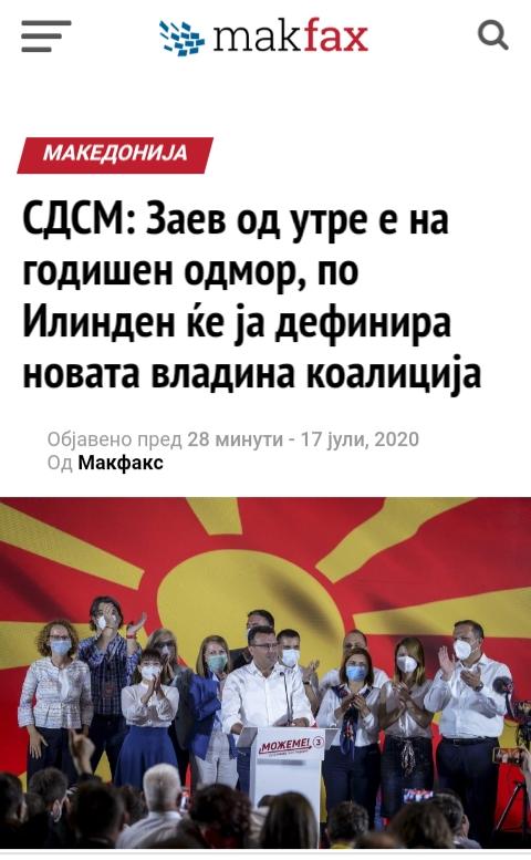 Нова влада или нови избори Img_2071