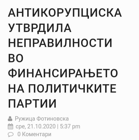 Разни вести од Македонија - Page 36 Img_2096