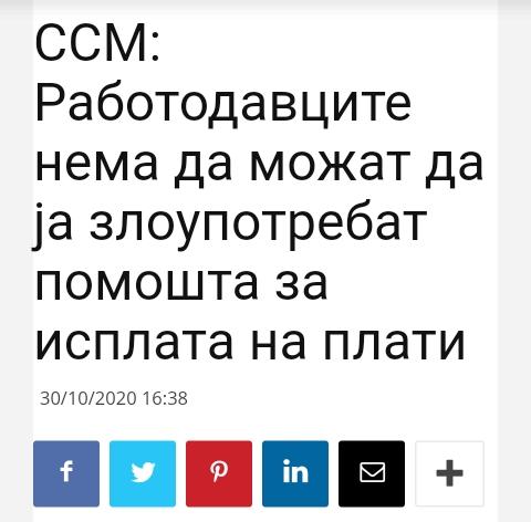 Разни вести од Македонија - Page 36 Img_2099