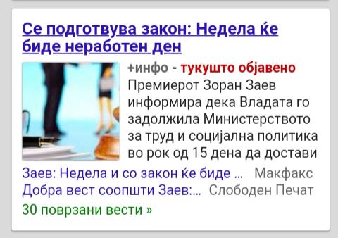 Разни вести од Македонија - Page 36 Img_2100