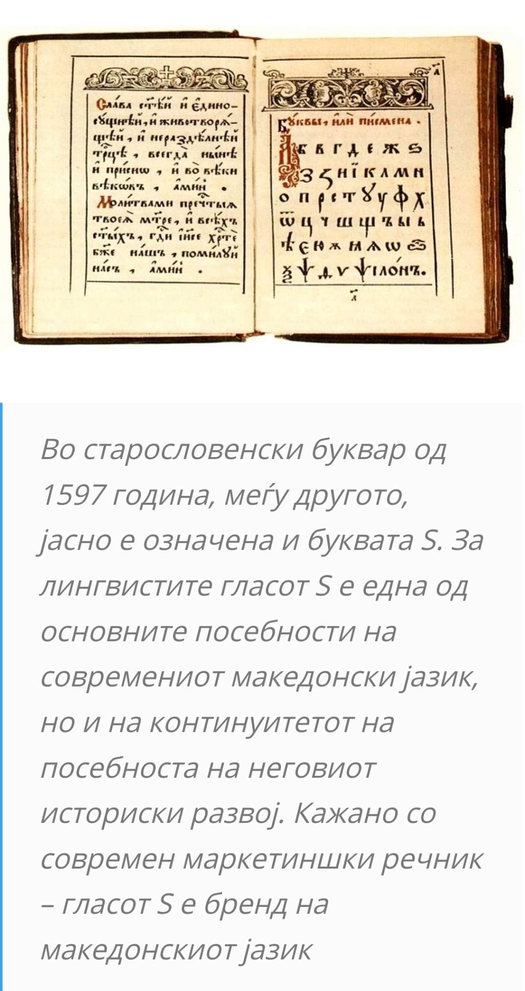 Документи - Page 2 Img_2122
