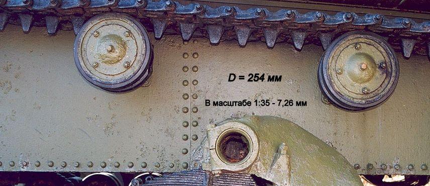Конверсия ходовой части для Т-26 9_010