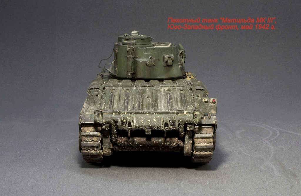 "Пехотный танк ""Матильда МК III"" Img_0514"