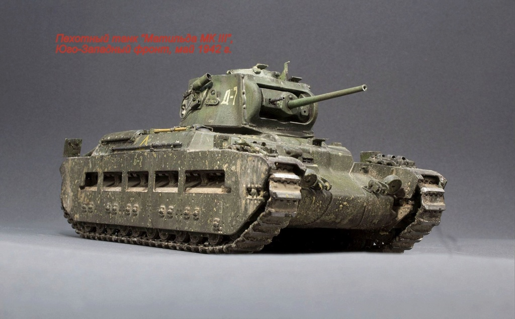 "Пехотный танк ""Матильда МК III"" Img_0516"