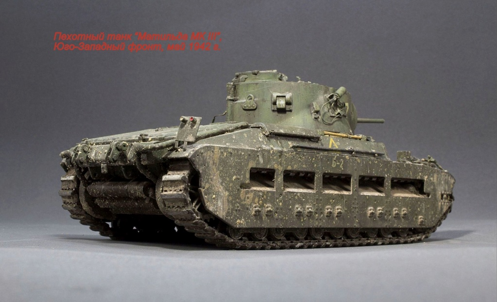 "Пехотный танк ""Матильда МК III"" Img_0517"