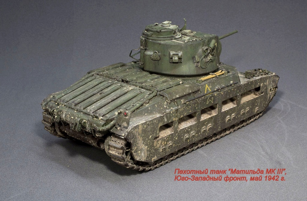 "Пехотный танк ""Матильда МК III"" Img_0521"