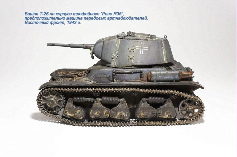 Трофейная самодеятельность Вермахта Img_9417