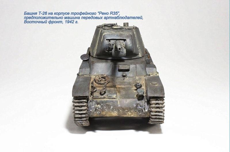 Трофейная самодеятельность Вермахта Img_9418