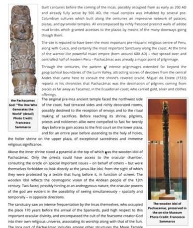 Космическое Раскрытие – 11. Первый контакт: Апунианцы. Интервью Эмери Смита с Рикардо Гонсалесом Img_5514
