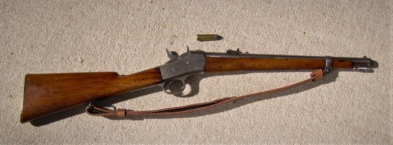 Rolling Block artillery carbine 111
