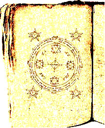 ГРИМУАР 03010