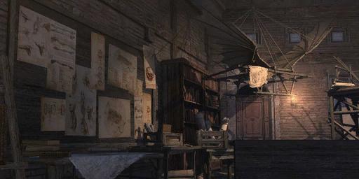 L'Atelier des Naingénieurs Atelie11