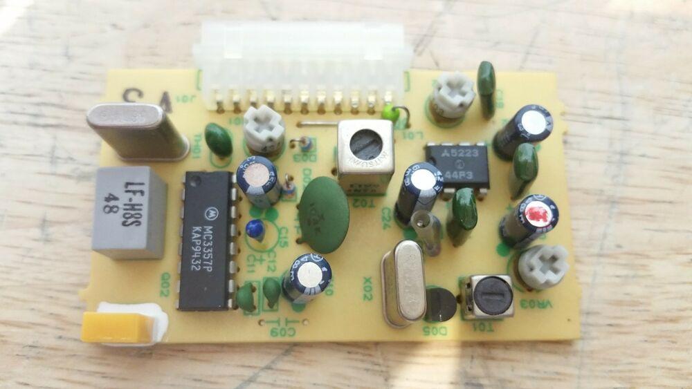 [Recherche] Yaesu FC-10 Tuner antenne + FM-747 S-l10010