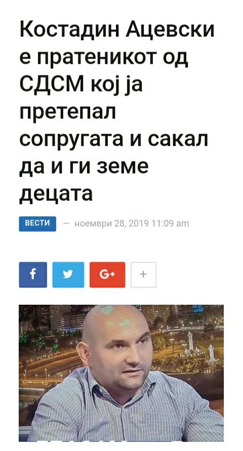 Разни вести од Македонија - Page 34 Img_2012