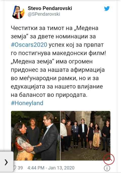 Разни вести од Македонија - Page 35 Img_2016