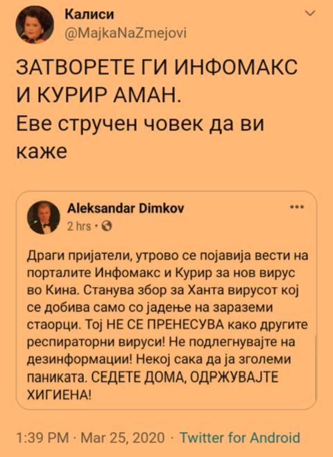 Разни вести од Македонија - Page 35 Img_2044