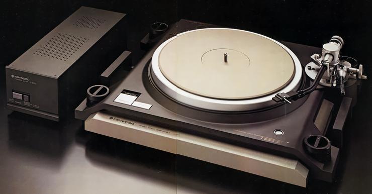 BEST vintage tocadiscos . Cuáles fueron A++++ L-07d10