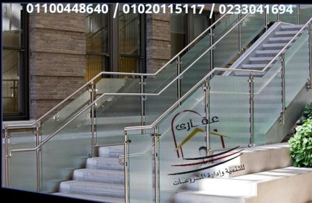 ديكورات وتشطيبات - تصميم الواجهات الزجاجية (عقارى 01020115117 &01100448640) 0fef7f10