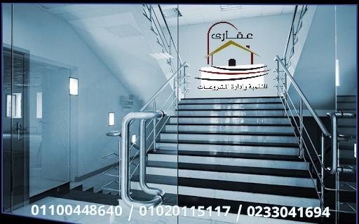 ديكورات وتشطيبات - تصميم الواجهات الزجاجية (عقارى 01020115117 &01100448640) 1bbeb910