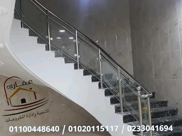 ديكورات وتشطيبات - تصميم الواجهات الزجاجية (عقارى 01020115117 &01100448640) 3cd41110