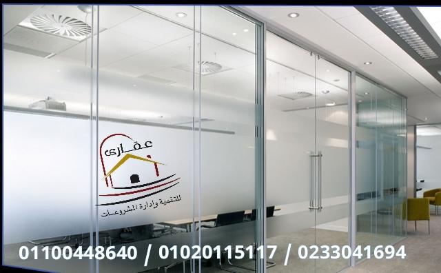 شركة ديكور- ديكور شقق - صور ديكورات (عقارى 01100448640 ) 84456f10