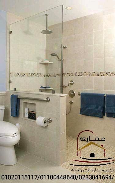 شركات ديكورات وتشطيب - شركة تشطيب فى القاهرة (عقارى 01100448640 ) Whats172