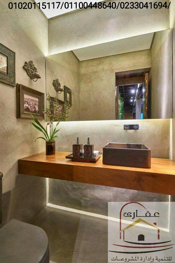 شركات ديكورات وتشطيب - شركة تشطيب فى القاهرة (عقارى 01100448640 ) Whats173